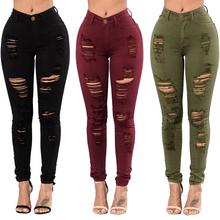 Moda damska trójkolorowe dżinsy damskie wysokiej talii szczupłe dżinsy z dziurami dorywczo spodnie rozciągliwe damskie obcisłe dżinsy rurki tanie tanio BONJEAN Pełnej długości COTTON Streetwear JEANS YP153 Ołówek spodnie skinny WOMEN Wysoka HOLE Porysowany Zipper fly