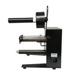 LY nowy przyjeżdża AL1150D 220V 50HZ dozowniki maszyna urządzenie naklejki automatyczne dyspenser etykiet w Części do narzędzi od Narzędzia na