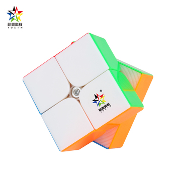 Original Yuxin Little Magic 2x2 v2 M magnetic Cubing Speed  Professional cubo magico Puzzle Toys For Children Kids Gift - discount item  41% OFF Games And Puzzles