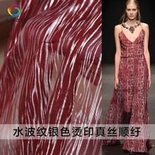 The cloth  Weave Hot Stamping Printed Crinkle Chiffon Silk Fabrics 100%Mulberry Summer Dress Sewig Cloth Freeshipping