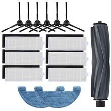 Основная щетка боковая щетка фильтр Швабра Ткань для OSOJI 950 990 680 870 пылесос Запчасти Робот Запчасти для пылесоса Запчасти для дома