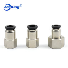 PCF Pneumatic gas tube internal thread straight quick plug connector pcf6-01 / 8-02 / 10-03 / 12-04
