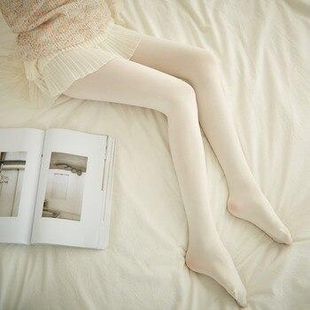 Females Ballet Dance Tights