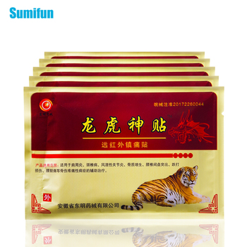 Sumifun Dragon Tiger Balm Medical Plaster 8Pcs Neck Back Body Pain Relaxation Joint Pain Patch Killer Body Back Relax Stickers 100% chinese herbal patches bee venom essential oil neck back body relaxation pain killer body massage plaster tiger balm