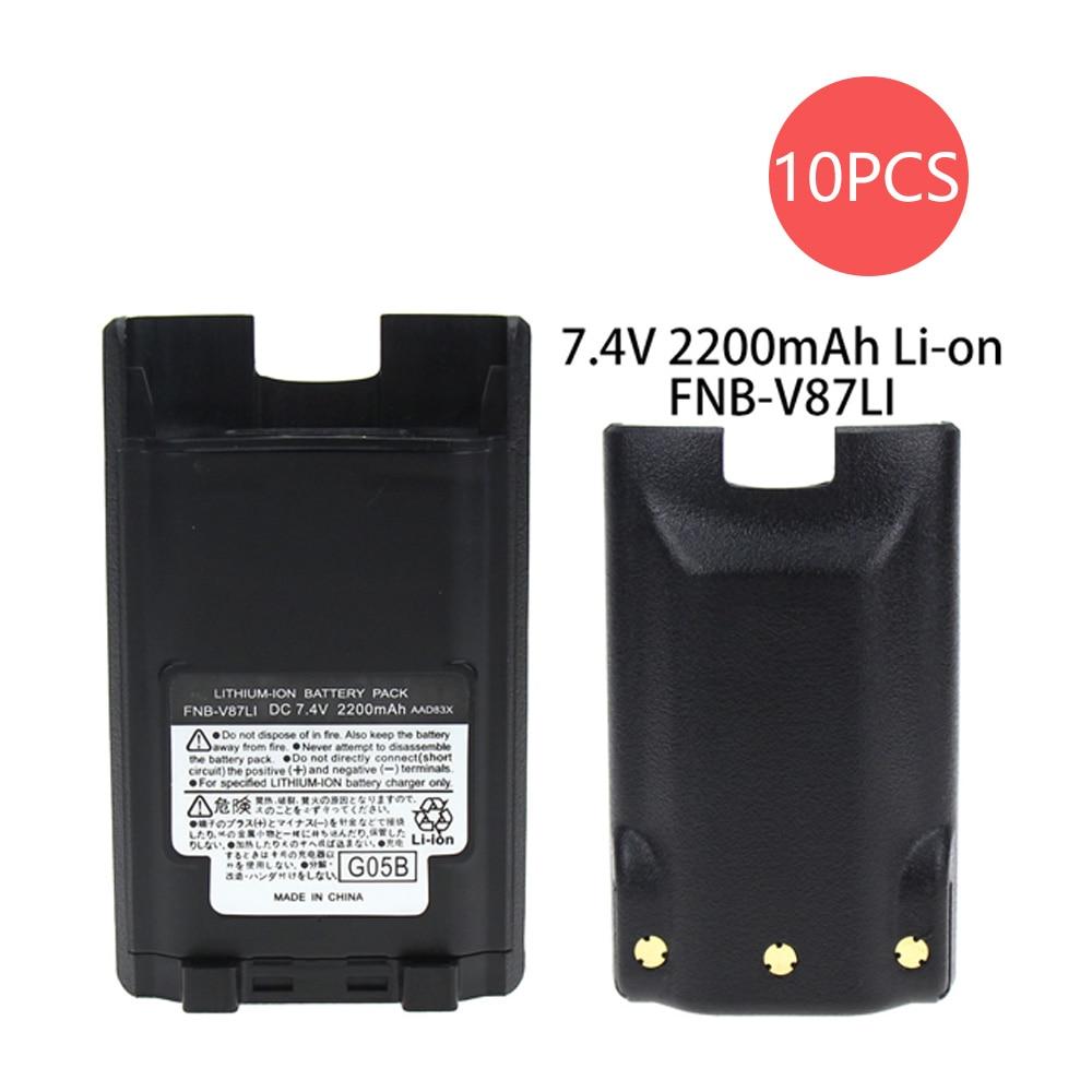 10X Replacement Battery For VX-600 VX-820 VX-821 VX-824 VX-829 VX-900 VX-920 VX-921 VX-924 FNB-V86 FNB-V86LI FNB-V87 FNB-V87LI