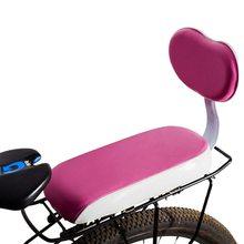 Велосипедные задние сиденья горный велосипед подушки на полку