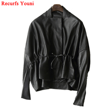 Clothing Genuine-Leather Jacket Waist-Coat Sheepskin Women's Casual Frosted Drawstring