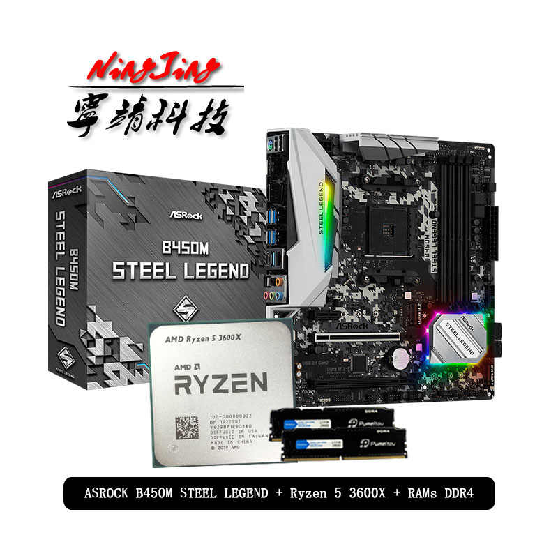 AMD Ryzen 5 3600X R5 3600X CPU + ASROCK B450M STEEL LEGEND Motherboard+Pumeitou DDR4 2666MHz RAMs Suit Socket AM4 Without cooler