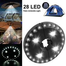 Светодиодный светильник для зонтика открытый беспроводной террасы