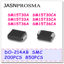 JASNPROSMA 200 قطعة 850 قطعة DO 214AB SMC SM15T30A SM15T30CA SM15T33A SM15T33CA SM15T36A SM15T36CA عالية الجودة TVS SM15T