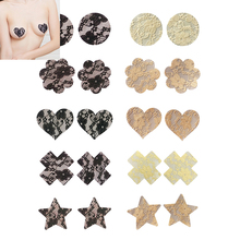 10 Pairs of Invisible Sexy YL Lace Chest Stickers Sexy Disposable Invisible Breathable Nipple Stickers Nipple Bra Accessories