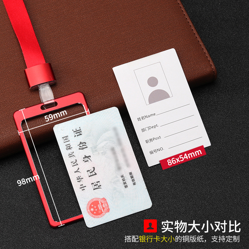 Metal Badge Aluminium Alloy Work Card Chest Card Cover Work Documents Employee Nameplate With Lanyard Label Hangtag Customizable