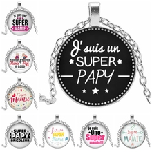 Super Mamie Round Pattern Glass Dome Necklace Papy Charm Luxury