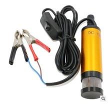Mini portátil 12 v 24 v dc bomba submersível elétrica para bombeamento de óleo diesel água escudo da liga alumínio 12l/min bomba de transferência combustível