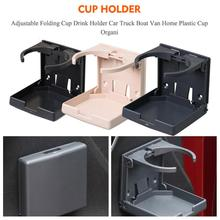 Universal Adjust Foldable Car Drink Bottle Cup Holder Suit for SUV Boat Van Can Truck Accessories Interior Water
