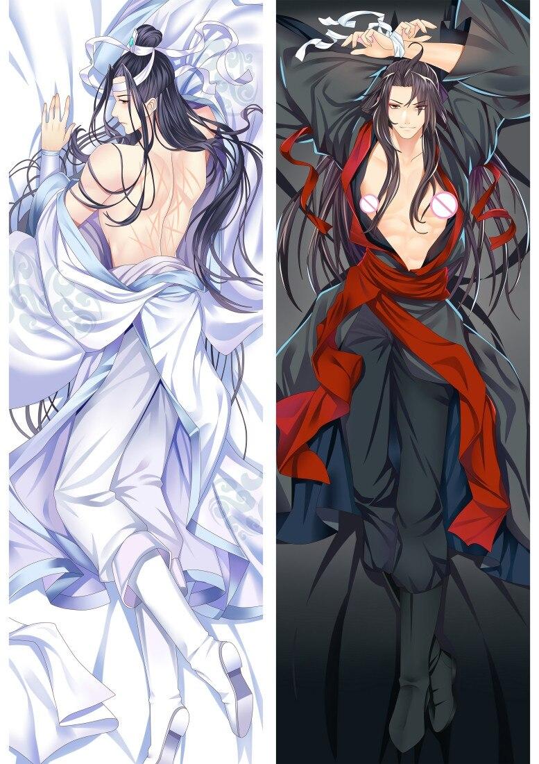 China Anime Mo Dao Zu Shi Sexy Body Pillowcase Wei Wuxian Lan Wangji Grandmaster of Demonic