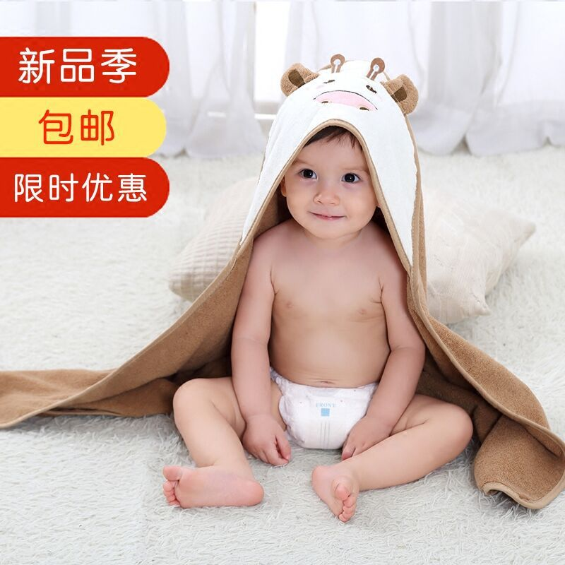 San Wei Yarn Dyed Pure Cotton Soft Absorbent Bath Towel For Children Hooded Cloak BABY'S BLANKET Supermarket