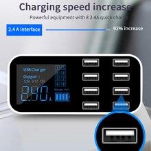 Multi 8 portas usb carregador de carro rápido display lcd adaptador para iphone xiaomi samsung para ipad dispositivo inteligente universal carro carga rápida