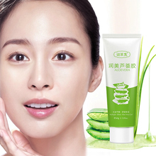 MICAOJI Aloe Vera Smooth Gel Acne Treatment Face Cream Hydrating Repair After Sun Soothing Whitening Balanced water oil Mask 60g