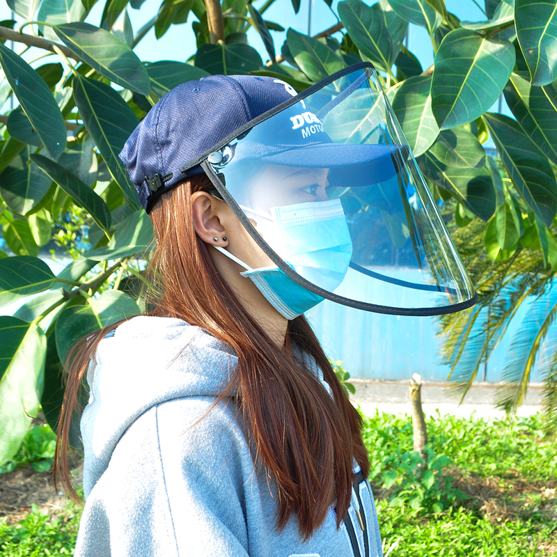 Hot Protective Cap Eye Protection Mask Baseball Cap Women Men Removable Anti-saliva Face Cover Caps Wholesale