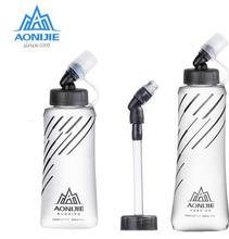 Складная мягкая длинная бутылка для воды из ТПУ aonijie 350