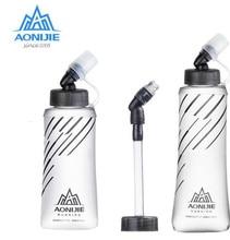AONIJIE 350ML 600ml Foldable TPU Soft Water Bottle Kettle Travel Outdoor Sport Camping Hiking Walking Running