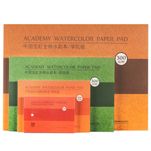 Professional Watercolor Paper 20Sheets Hand Painted Water-soluble Book 300g/m2 Creative Office school Art Supplies