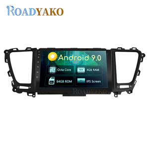 Автомагнитола 9 ''на Android, мультимедийный видеоплеер для Kia Carnival 2019, стерео Автомагнитола с GPS-навигацией, 2 Din