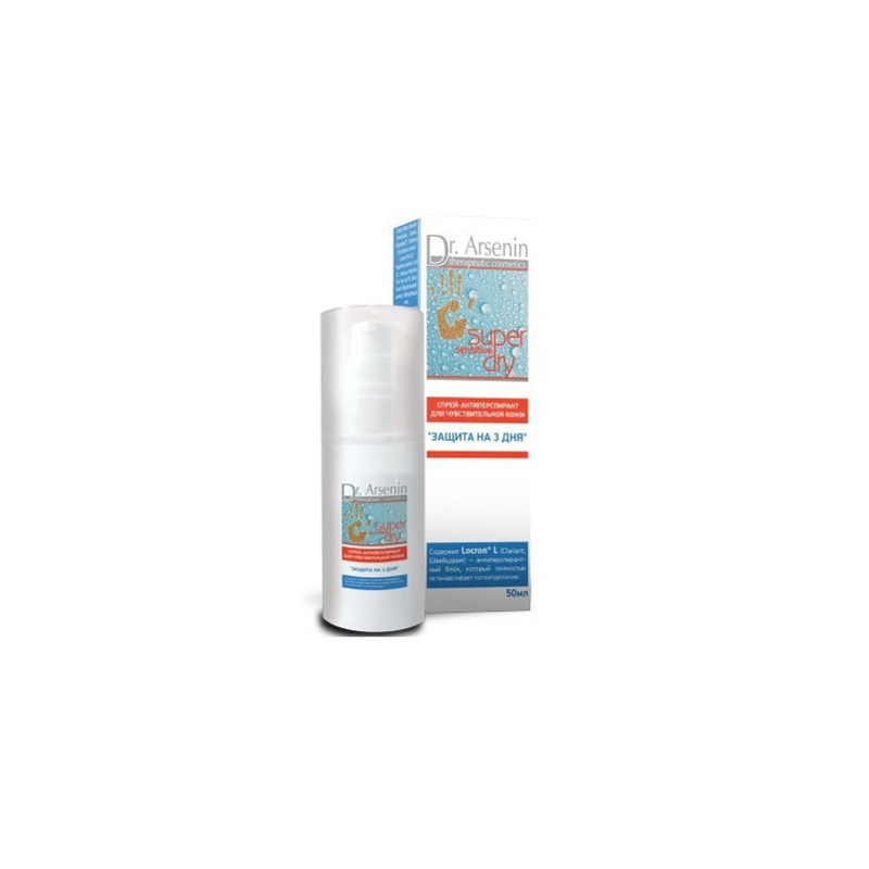 Antiperspirant Spray Natural Therapy, Super Dry Sensitive, 50 Ml, For Sensitive Skin