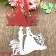 Свадебные парные металлические режущие штампы для скрапбукинга