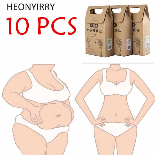 2018 Chinese Medicine Slimming Diets Patch 10pcs/Bag Weight Loss Strongest Slim Patch Pads Detox Adhesive Sheet Face Lift Tool