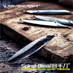 RAVENCRAFT 2020 new SPIRAL-BLADE 10g 16g 3pc swobbler fishing bait tackle for bass trout perch slow jig Metal Slow Jigging lures