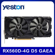 Yeston RX560D 4GB GDDR5 GAEA RX 560 Grafikkarte Dual Fan Kühlung 4GB GDDR5 128bit DP + HD + DVI-D GPU Desktop-Video-Karte Für PC