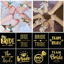 10pcs Wedding Decoration Bride Tattoo Stickers Fashion Supplies Diy Team Single Party Bridesmaid Accessories Hen