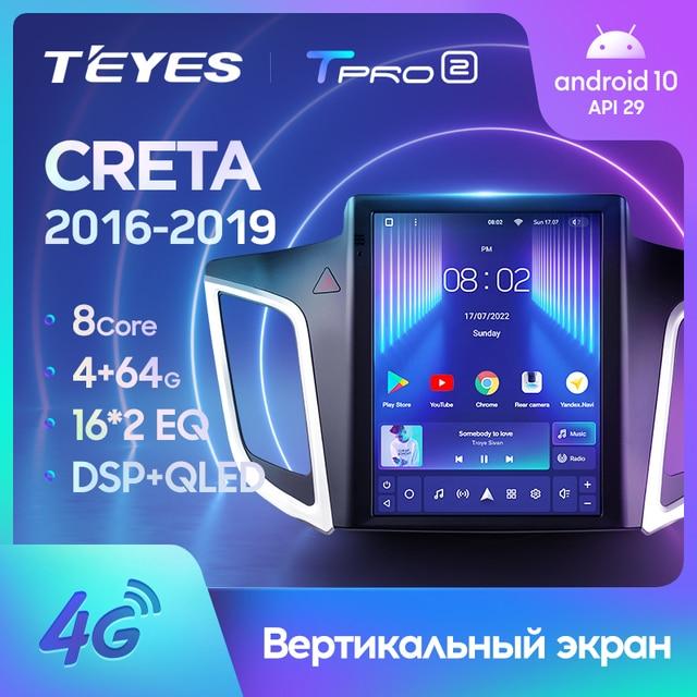 TEYES TPRO 2 Штатная магнитола For Хендай Крета GS For Hyundai Creta IX25 2015 - 2019 For Tesla style screen For Тесла Стиль Экран Android DSP 2DIN автомагнитола 2 DIN GPS мультимедиа автомобиля головное устройство 1