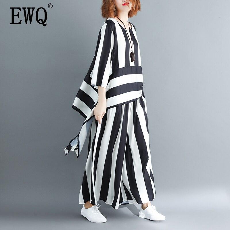 [EWQ] 2020 New Spring Summer Women Round Collar Irregular Loose Hem Stripe Shirt Elastic Suit Casual Waist Two Piece Set BL641