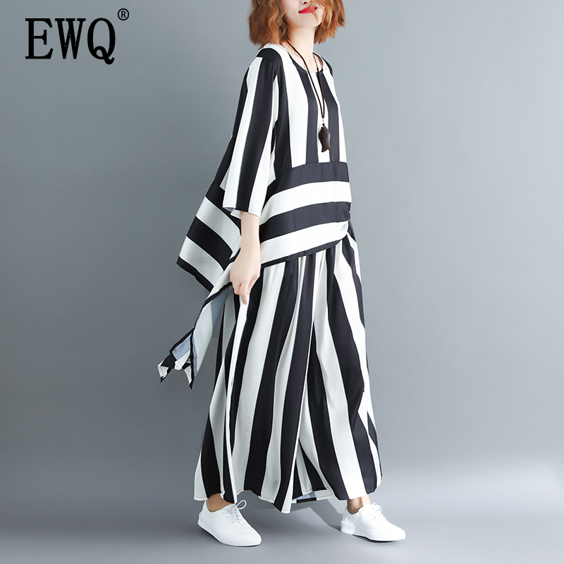 [EWQ] 2020 New Spring Summer Women Round Collar Irregular Loose Hem Stripe Shirt Elastic Waist Two Piece Suit BL641
