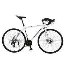 Aleación de aluminio, bicicleta de carretera, coche de carreras, curva de velocidad 30/33, freno de disco doble, cambio de velocidad 700C, bicicleta de Estudiante