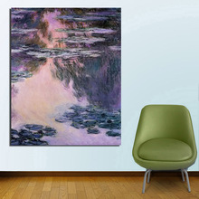 Water Lilies Claude Monet Wall Art Canvas Painting Posters Prints Modern Painting Wall Pictures For Living Room Home Decoration claude monet in summer canvas painting prints living room home decoration modern wall art oil painting posters pictures artwork