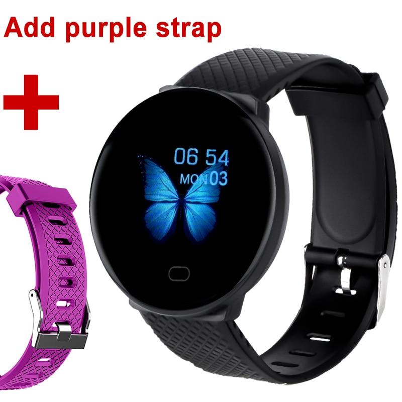 Add a purple strap