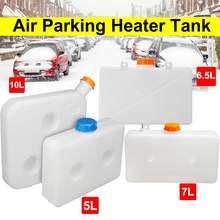 Calentador de estacionamiento de aire diésel, 5L, 6,5l, 7L, 10L, depósito de combustible de gasolina, caja de almacenamiento de aceite, tanque de agua de plástico para Webasto Eberspacher