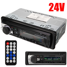 JSD-520 24 v Digitale Bluetooth Auto MP3 Player 60Wx4 FM Radio Stereo Audio USB/SD Unterstützung MP3/WMA volumen Fernbedienung Uhr Mayitr