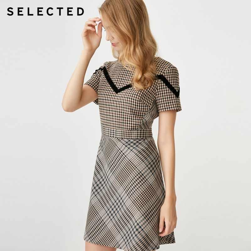 Отборное бархатное платье в клетку | 41842J504