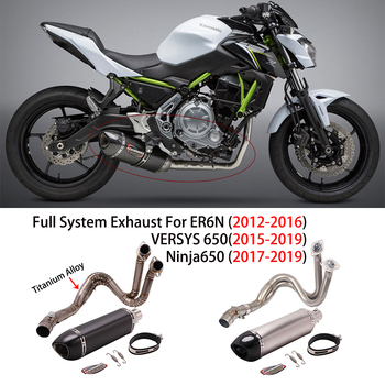 For Kawasaki ER6N Versys650 Z650 Ninja 650 Motorcycle Exhaust Modified Motorbike Escape DB Killer Titanium Alloy Front Link Pipe