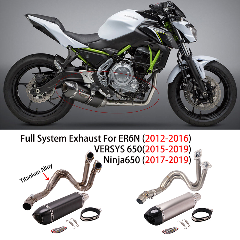For Kawasaki ER6N Versys650 <font><b>Z650</b></font> Ninja 650 Motorcycle <font><b>Exhaust</b></font> Modified Motorbike Escape DB Killer Titanium Alloy Front Link Pipe image