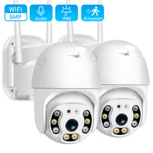 H.265 5MP Wifi Ip Camera Outdoor Ai Menselijk Detecteren 2MP Onvif Ptz Wifi Camera 1080P Cloud Twee Weg Audio cctv Home Security Camera