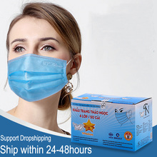 50 100pcs reusable mouth surgical mask antibacterial prevent Anti virus bad Bacteria proof face antibacterial Anti-pollen masks