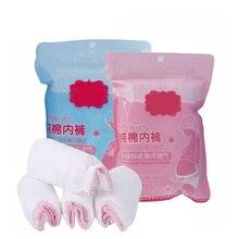 4 шт., хлопковые трусики для беременных пренатальные, послеродовые хлопчатобумажные трусы стерилизованное одноразовое нижнее белье путешествия нижнее белье