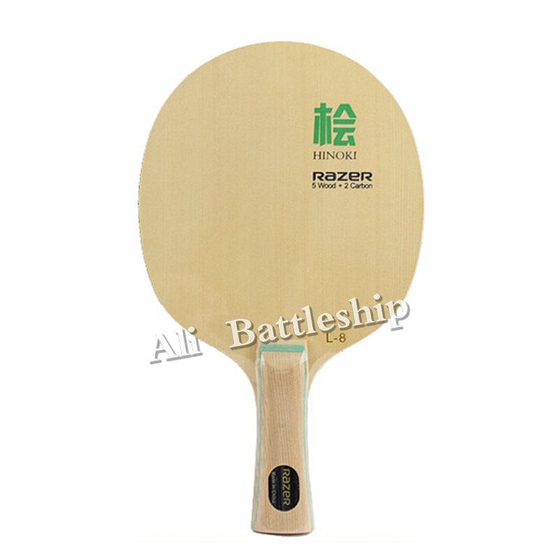 Razer L8 2017 New Table Tennis Blade 7 Ply Wood Carbon Firber , Light & Fast Racket Ping Pong Bat