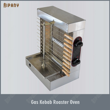 GB25A LPG Gas Turkey Kebab Roaster Oven Meat bbq barbecue Rotary Oven Roaster Stainless Steel цена